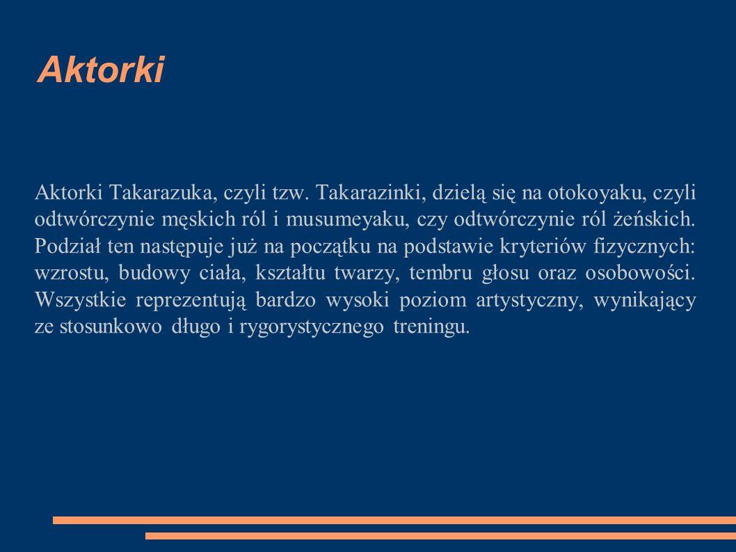 ● Kształcenie na takarazinkę zaczyna się w Takarazuka Ongaku Gakkō, czyli Szkole Muzycznej Takarazuka, w której płatne są zarówno egzaminy wstępne, jak i dwuletnia nauka.
