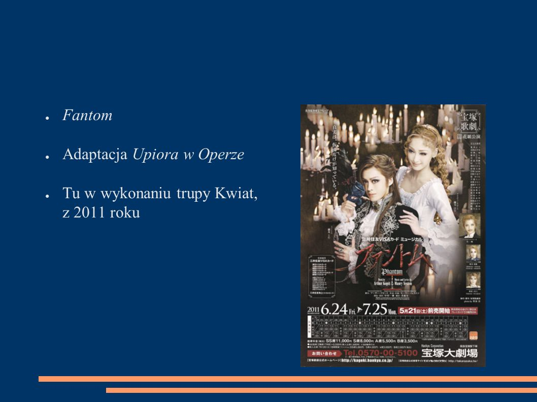 Adaptacje dzieł japońskich ● Opowieść o Księciu Genjim ● Adaptacja klasycznej powieści pod tym samym tytułem ● Tu w wykoniu trupy Księżyc, z 1989 roku