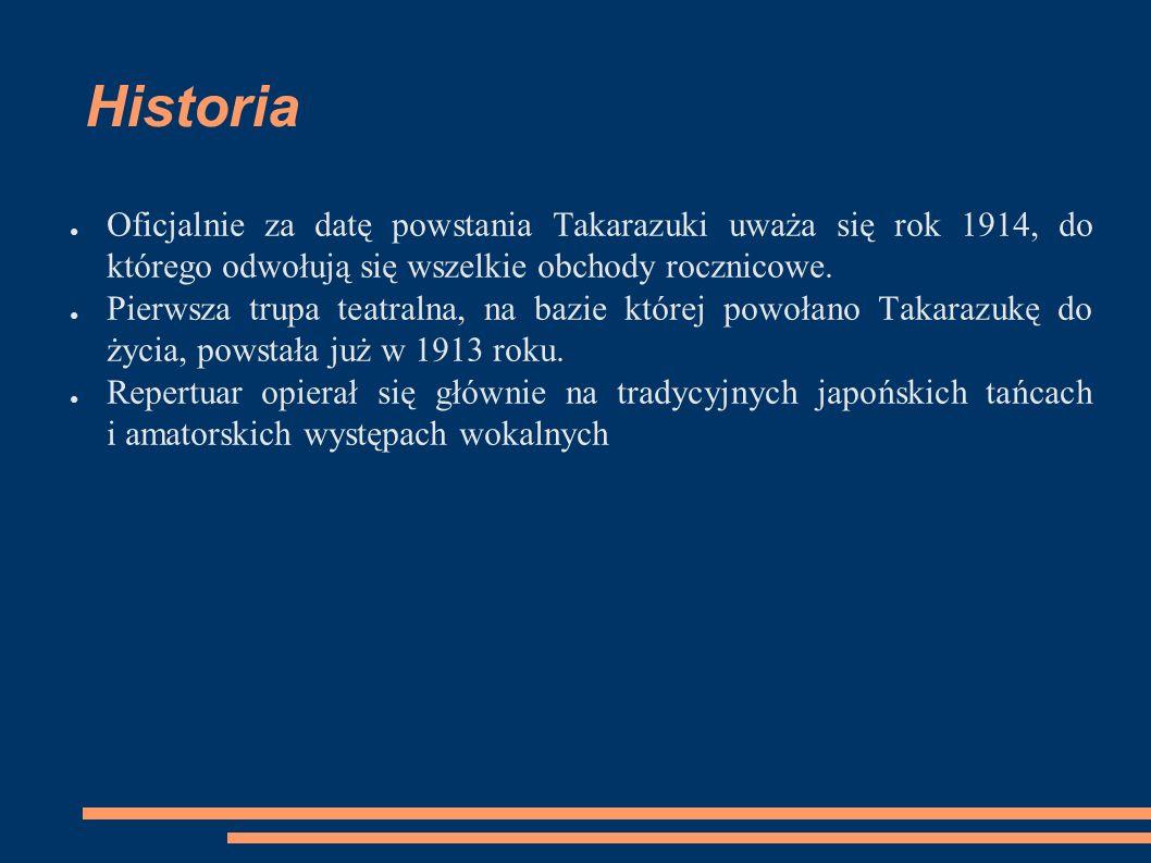 ● W 1913 roku na terenie Takarazuka Shinonsen ( 宝塚新温泉 Nowe Gorące Źródła w Takarazuka) powstał żeński chór nazwany Takarazuka Shōkatai ( 宝塚唱歌隊 Chór Takarazuka).