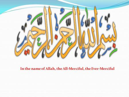 In the name of Allah, the All-Merciful, the Ever-Merciful.