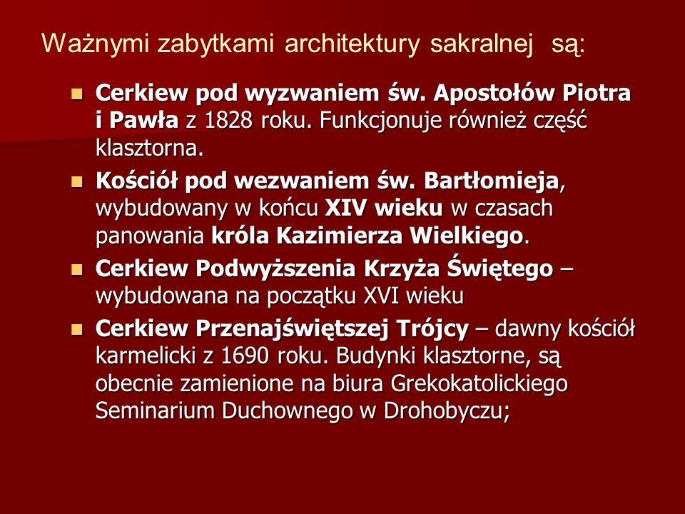 Zabytki Synagogi, kościoły, cerkwie Cerkiew Przenajświętszej Trójcy z 1690 r.