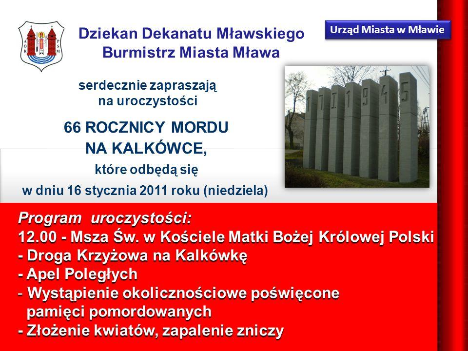 Państwowa Szkoła Muzyczna I i II st.