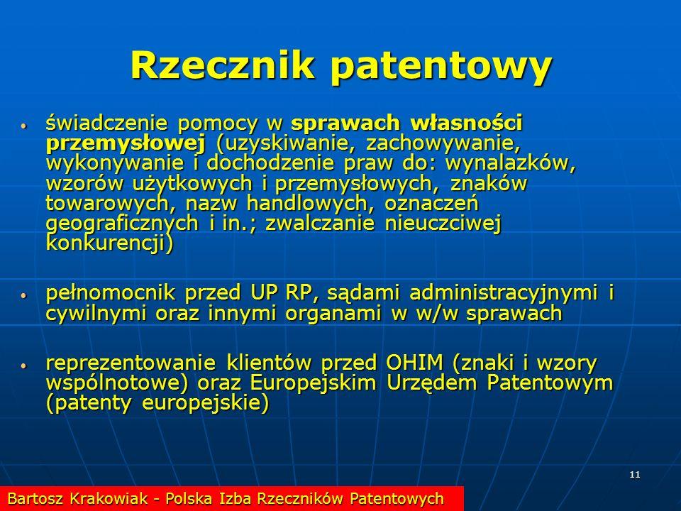 12 Wzór przemysłowy Wzór przemysłowy - nowa i posiadająca indywidualny charakter postać wytworu lub jego części Funkcja: ochrona wyglądu zewnętrznego produktu lub jego opakowania przed naśladownictwem / nie ochrona przed wprowadzaniem w błąd co do pochodzenia produktu (znaki towarowe) / nie ochrona cech technicznych lub użytkowych (wynalazki i wzory użytkowe) Bartosz Krakowiak - Polska Izba Rzeczników Patentowych