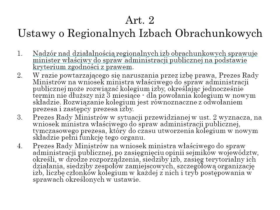 Art. 2 Ustawy o Regionalnych Izbach Obrachunkowych