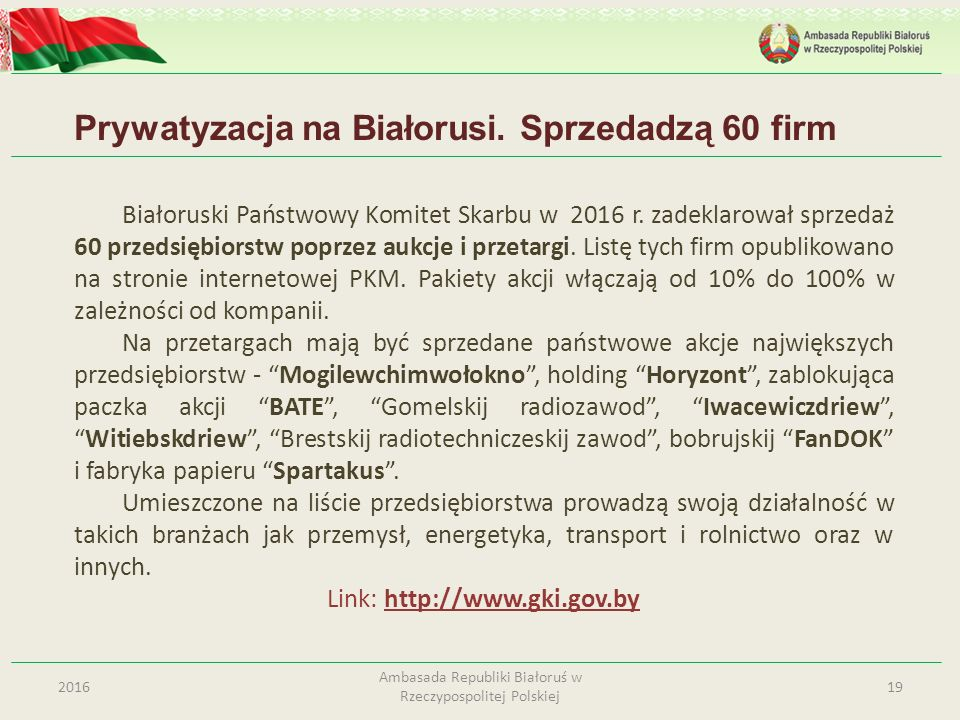 Prywatyzacja na Białorusi. Sprzedadzą 60 firm