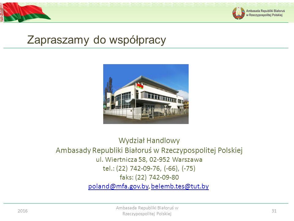 Ambasada Republiki Białoruś w Rzeczypospolitej Polskiej