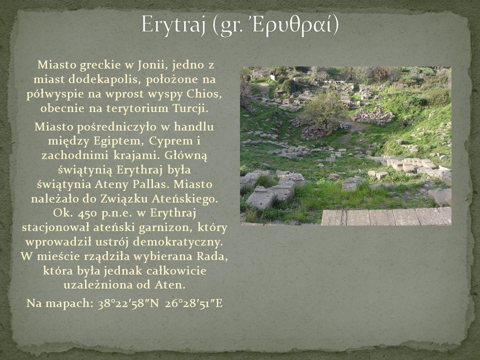 Erytraj (gr. Ἐρυθραί)