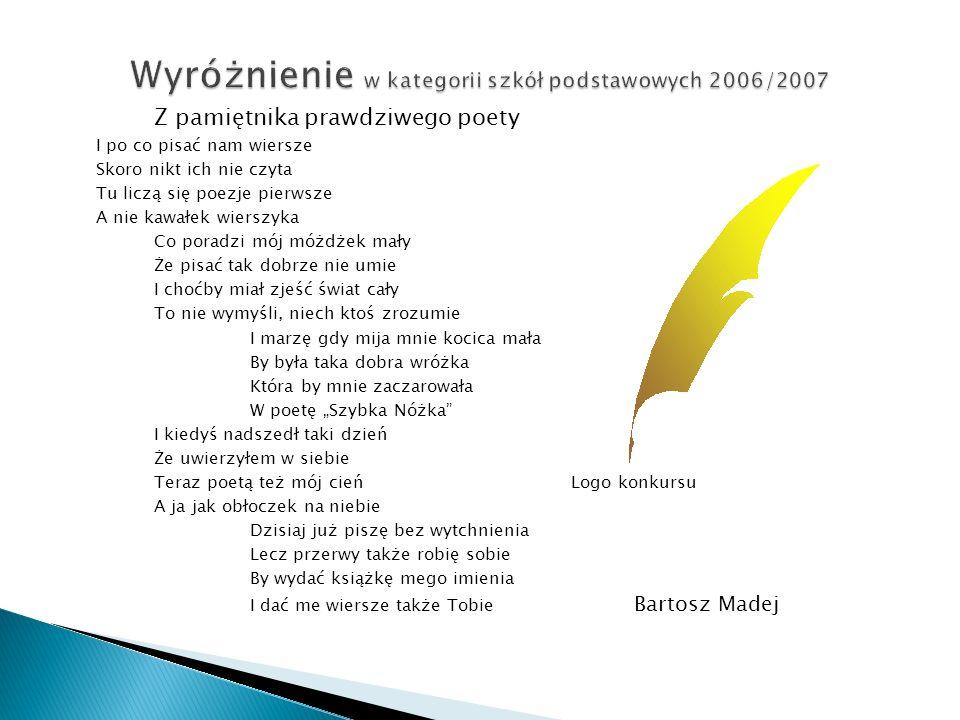 Wyróżnienie w kategorii szkół podstawowych 2006/2007