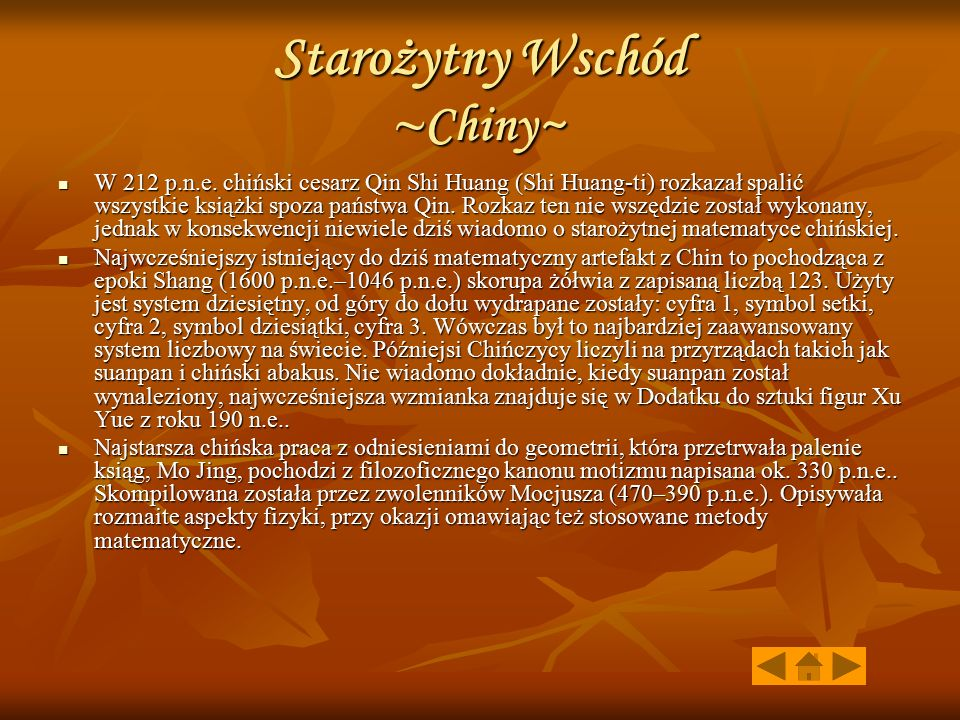 Starożytny Wschód ~Chiny~
