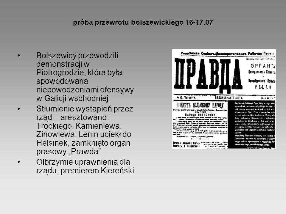 próba przewrotu bolszewickiego 16-17.07