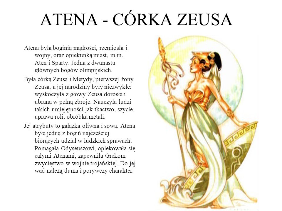 ATENA - CÓRKA ZEUSA