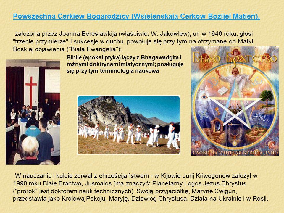 Powszechna Cerkiew Bogarodzicy (Wsielenskaja Cerkow Bozijej Matieri),