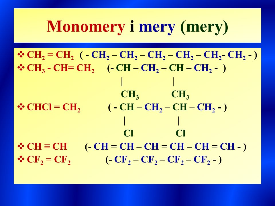 Monomery i mery (mery) CH2 = CH2 ( - CH2 – CH2 – CH2 – CH2 – CH2- CH2 - ) CH3 - CH= CH2 (- CH – CH2 – CH – CH2 - )