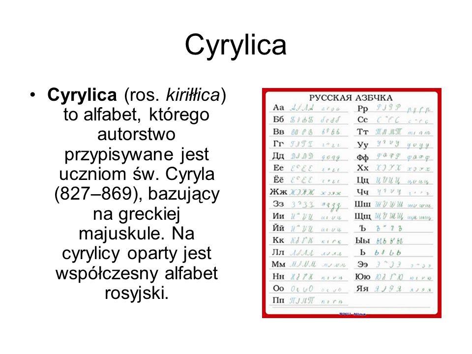 Cyrylica