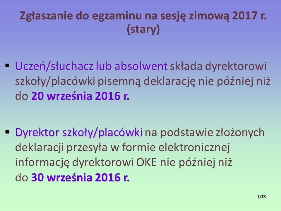Zgłaszanie do egzaminu na sesję zimową 2017 r. (stary)