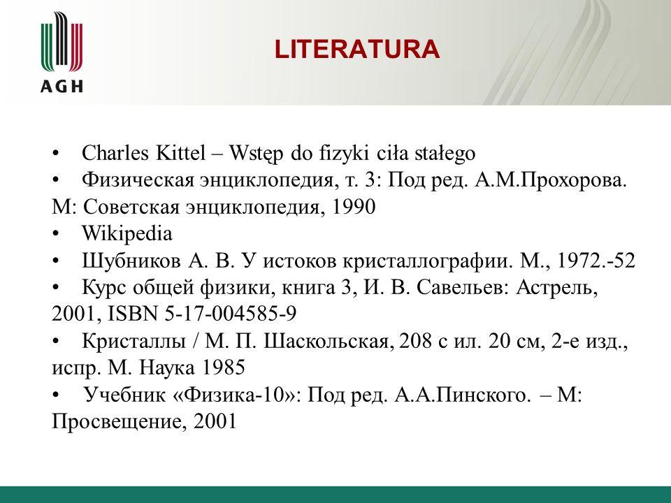LITERATURA Charles Kittel – Wstęp do fizyki ciła stałego