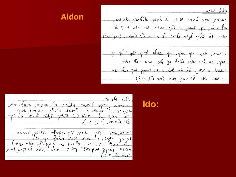 Aldon Ido: