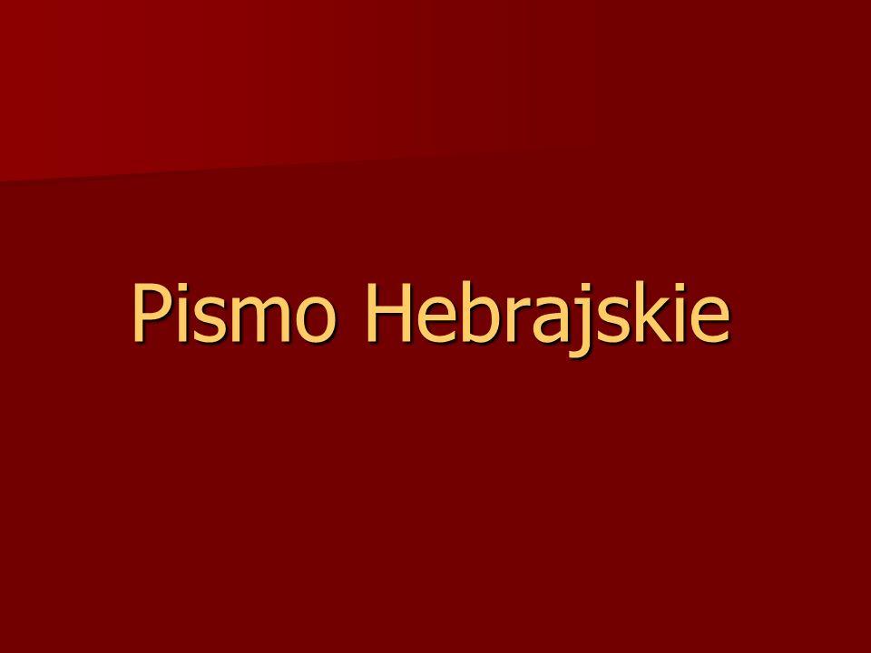 Pismo Hebrajskie