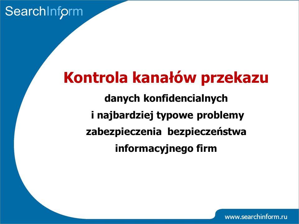 Kontrola kanałów przekazu danych konfidencialnych i najbardziej typowe problemy zabezpieczenia bezpieczeństwa informacyjnego firm