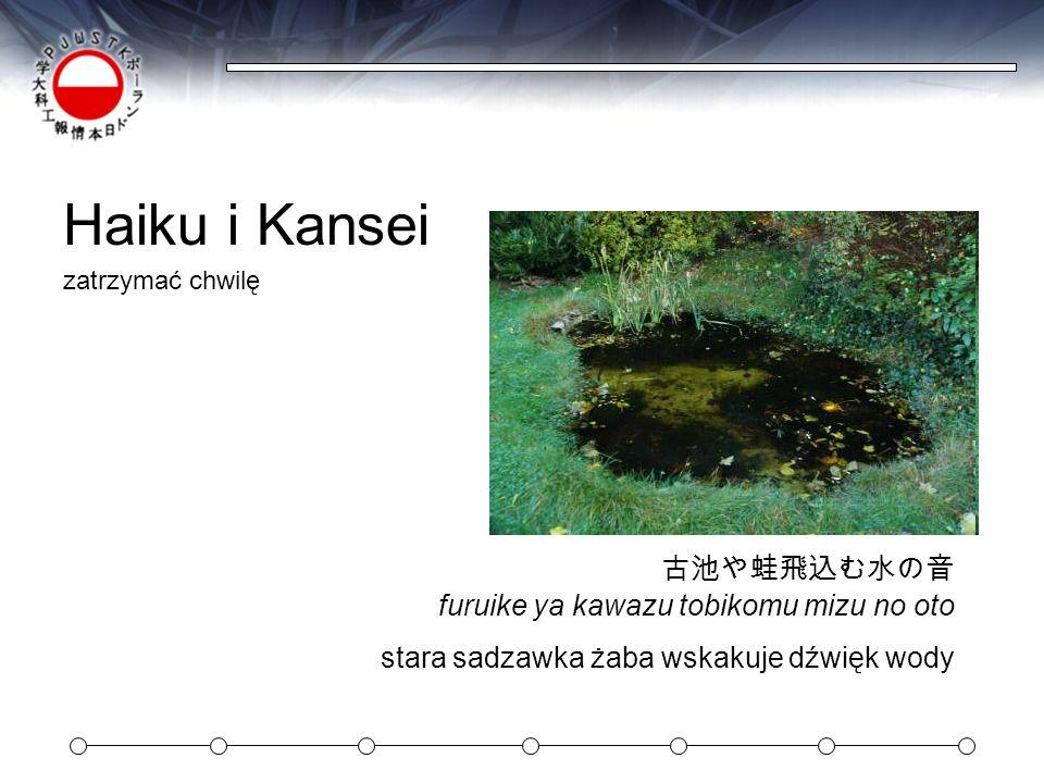 Haiku i Kansei 古池や蛙飛込む水の音 furuike ya kawazu tobikomu mizu no oto