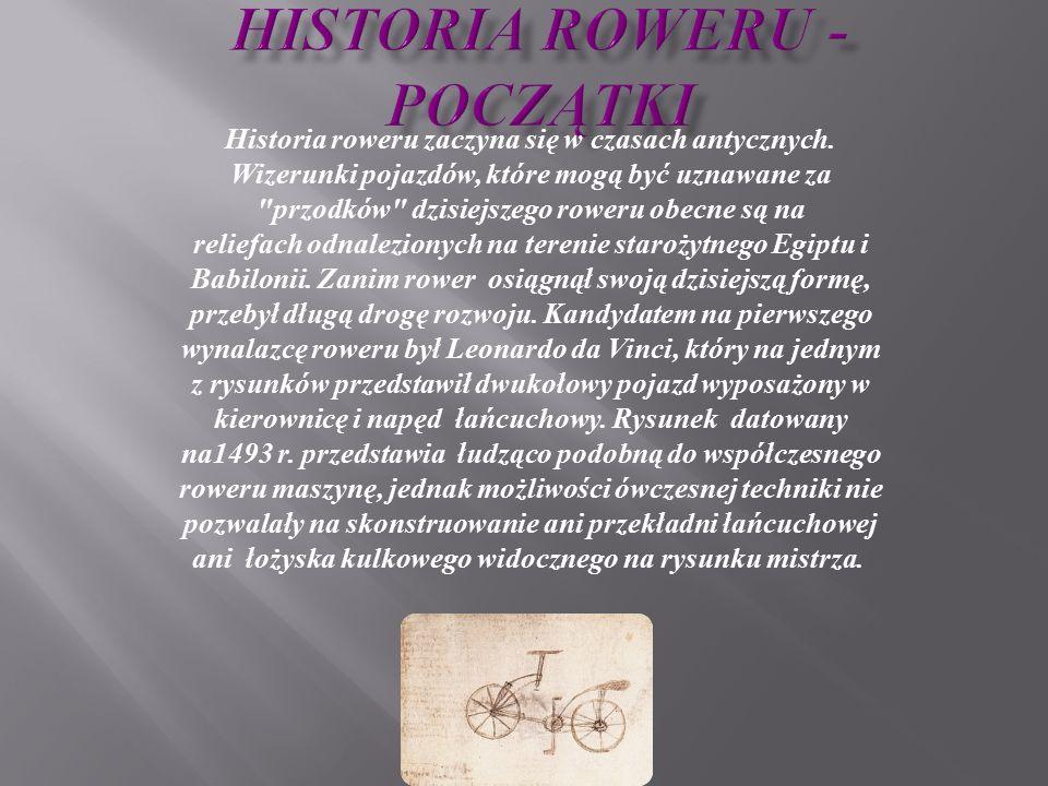 Historia roweru - Początki
