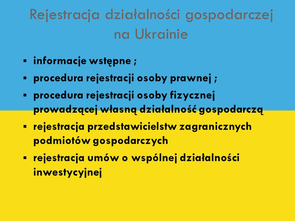 Rejestracja działalności gospodarczej na Ukrainie