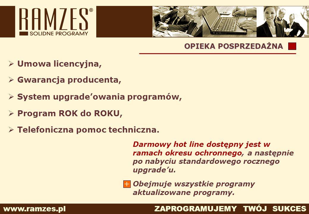 System upgrade'owania programów,
