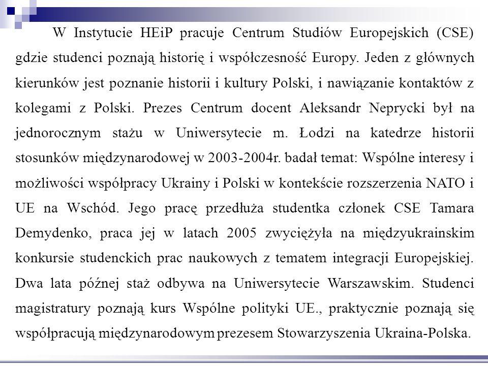 W Instytucie HEiP pracuje Centrum Studiów Europejskich (CSE) gdzie studenci poznają historię i współczesność Europy.