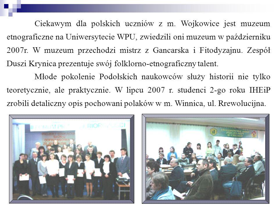 Ciekawym dla polskich uczniów z m