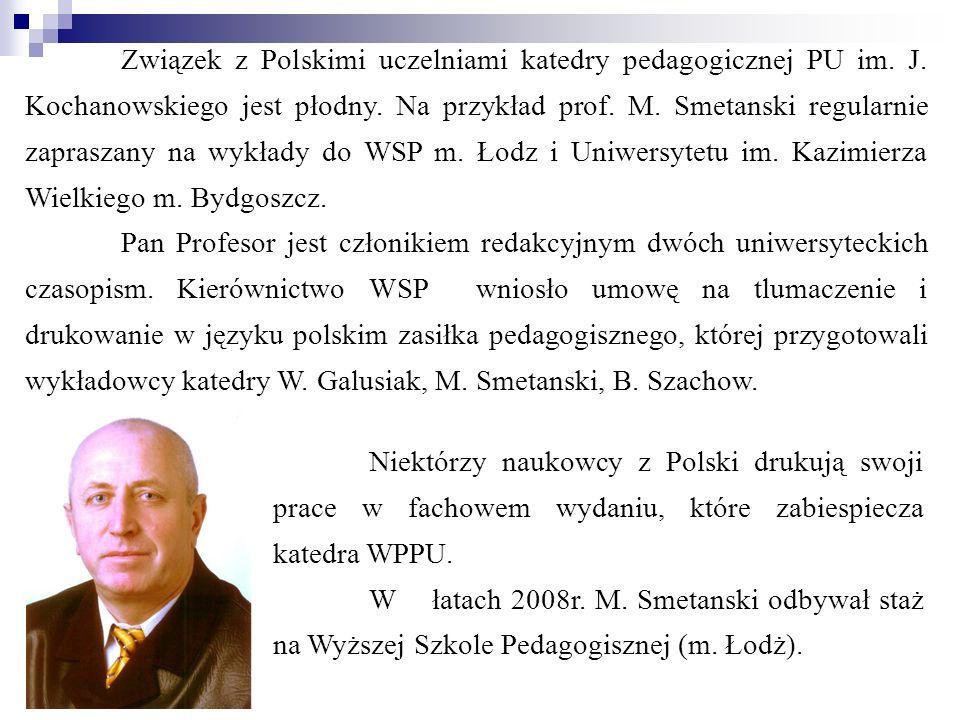 Związek z Polskimi uczelniami katedry pedagogicznej PU im. J