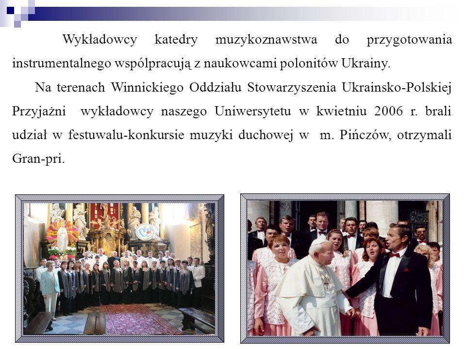 Wykładowcy katedry muzykoznawstwa do przygotowania instrumentalnego wspólpracują z naukowcami polonitów Ukrainy.