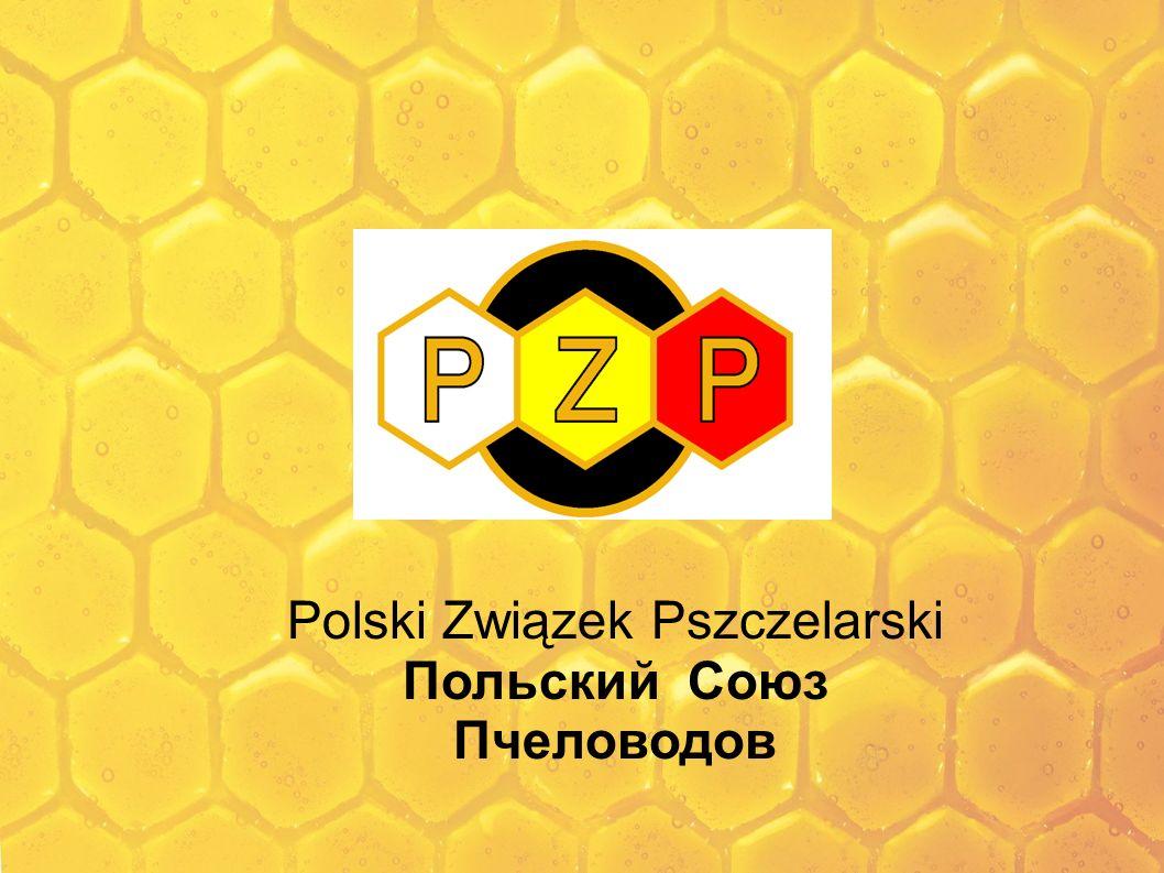 Польский Союз Пчеловодов