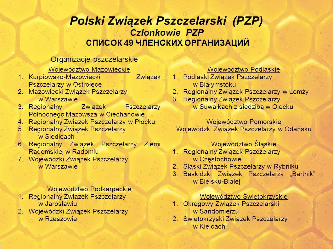 Polski Związek Pszczelarski (PZP) Członkowie PZP СПИСОК 49 ЧЛЕНСКИХ ОРГАНИЗАЦИЙ