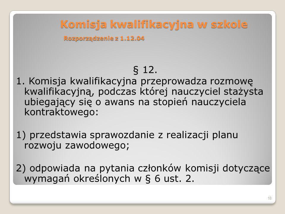 Komisja kwalifikacyjna w szkole Rozporządzenie z 1.12.04