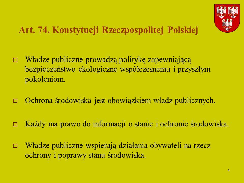 Art. 74. Konstytucji Rzeczpospolitej Polskiej