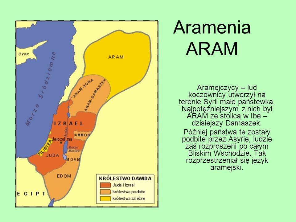 Aramenia ARAM