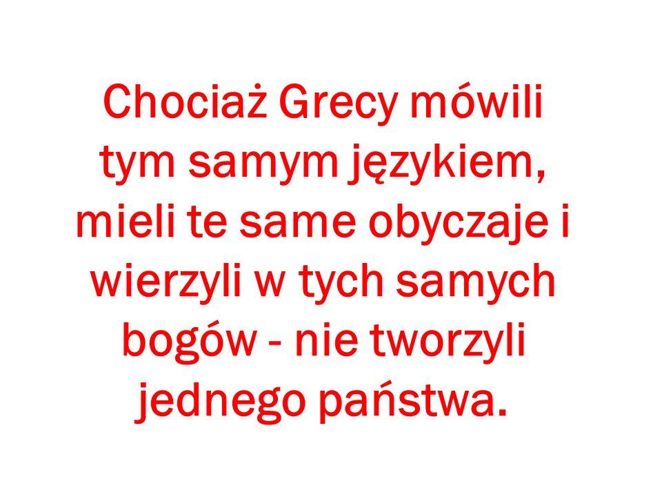 Chociaż Grecy mówili tym samym językiem, mieli te same obyczaje i wierzyli w tych samych bogów - nie tworzyli jednego państwa.