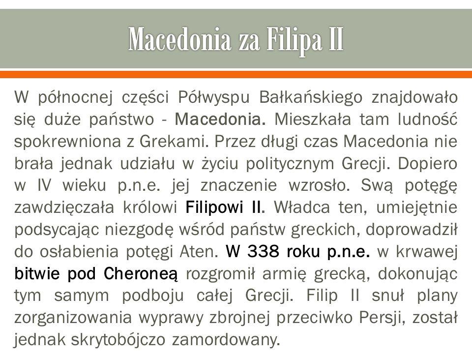 Macedonia za Filipa II