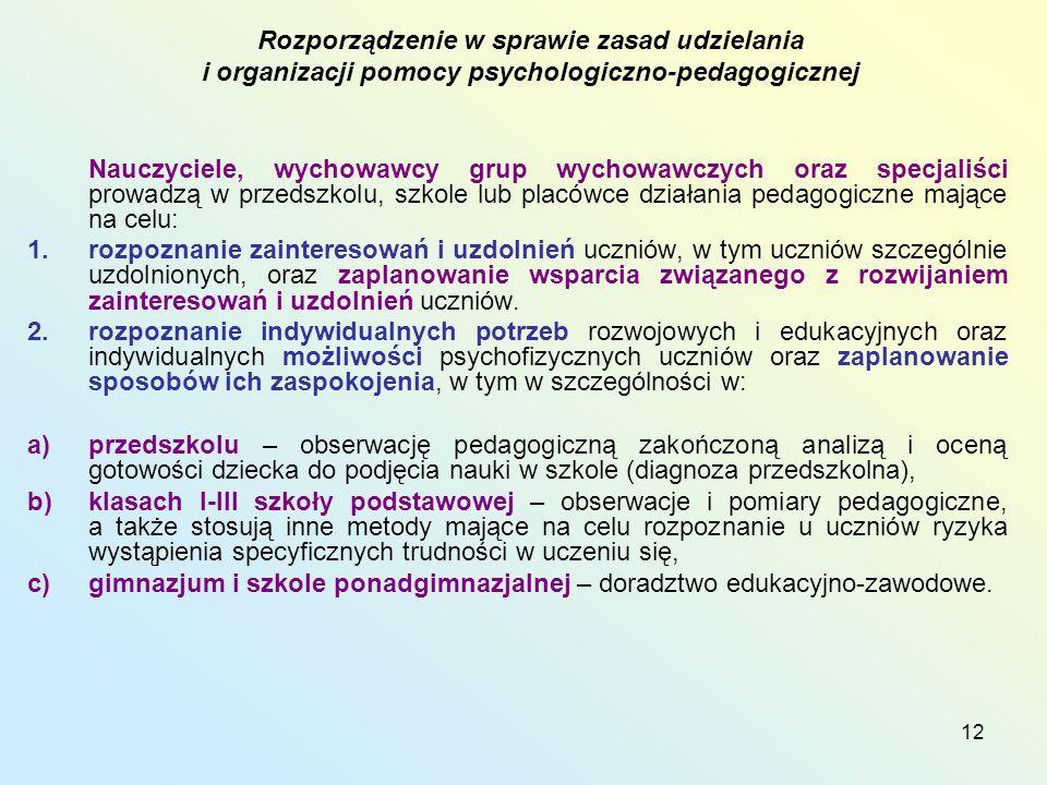 gimnazjum i szkole ponadgimnazjalnej – doradztwo edukacyjno-zawodowe.