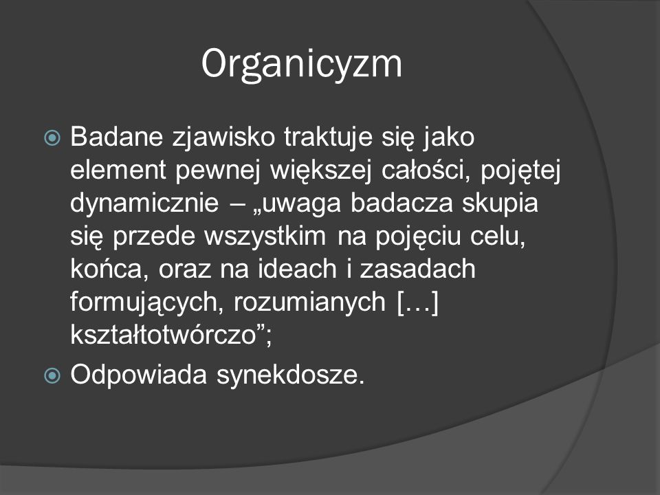 Organicyzm