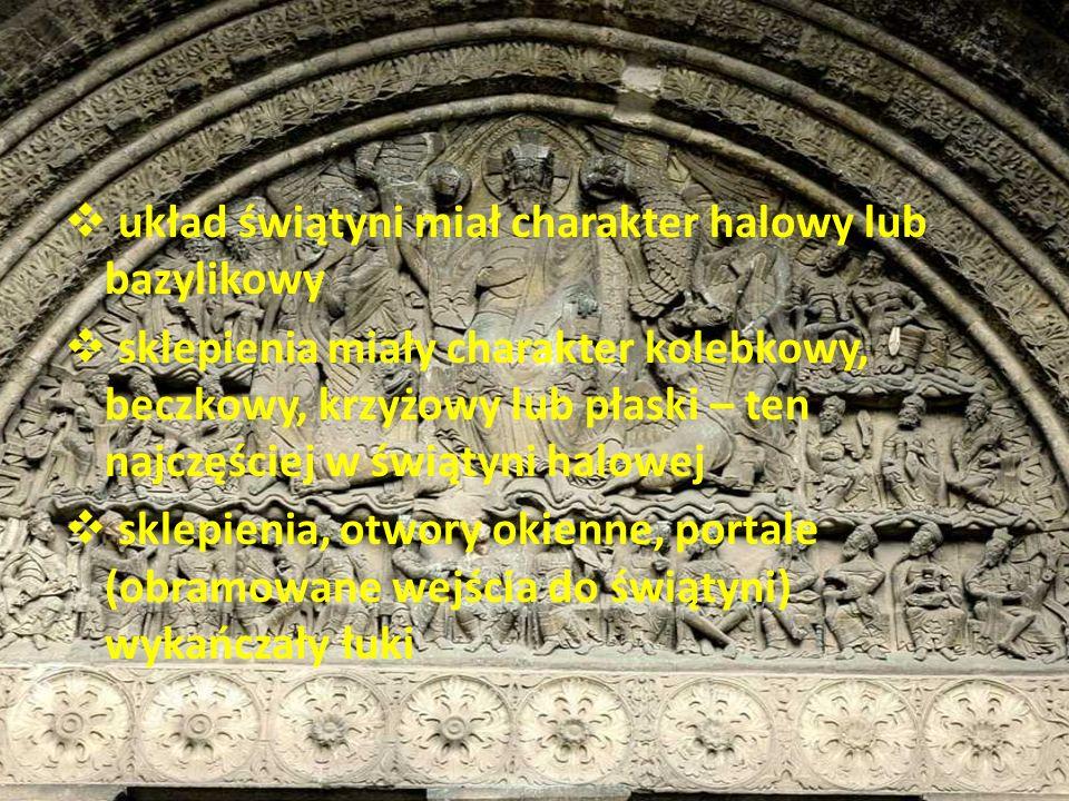 układ świątyni miał charakter halowy lub bazylikowy
