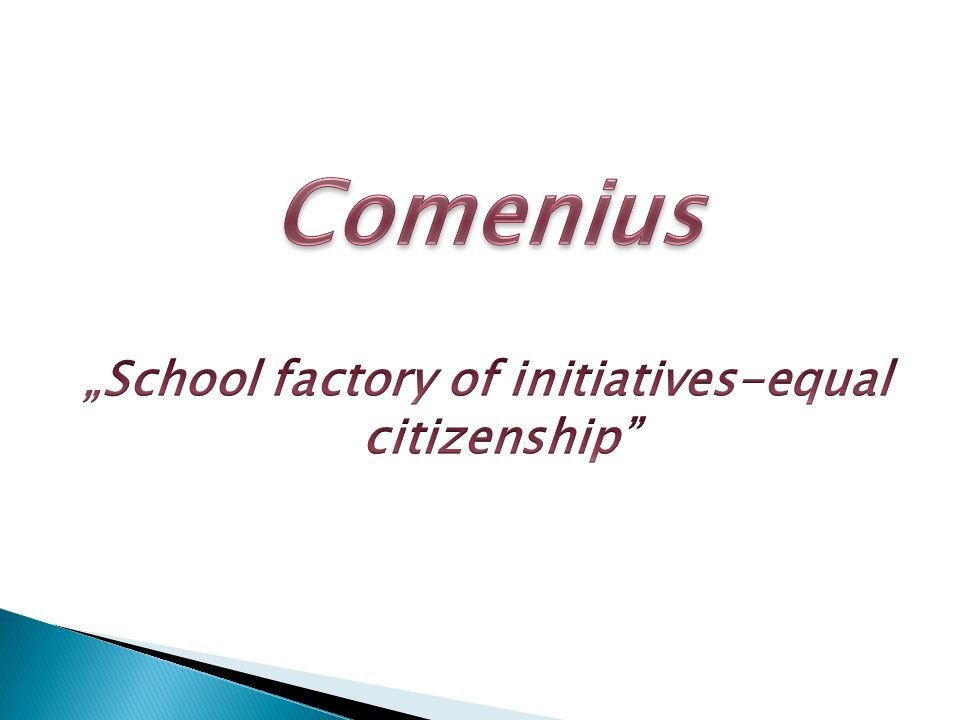 """School factory of initiatives-equal citizenship"