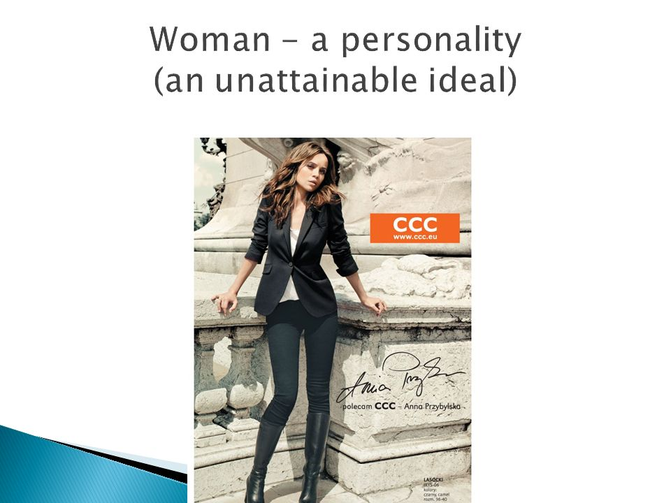 Woman - a personality (an unattainable ideal)