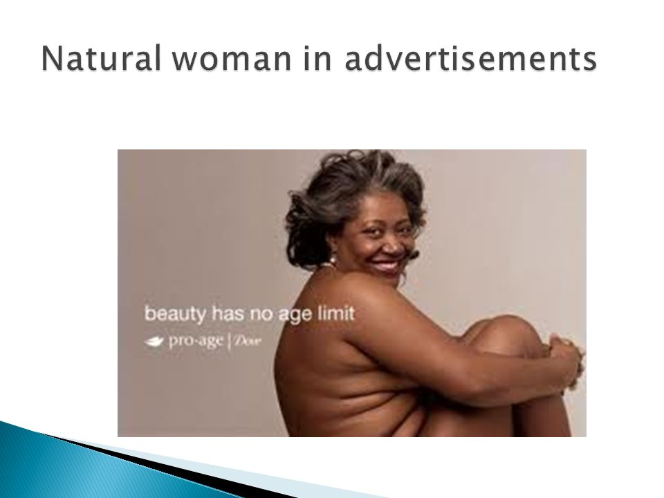 Natural woman in advertisements