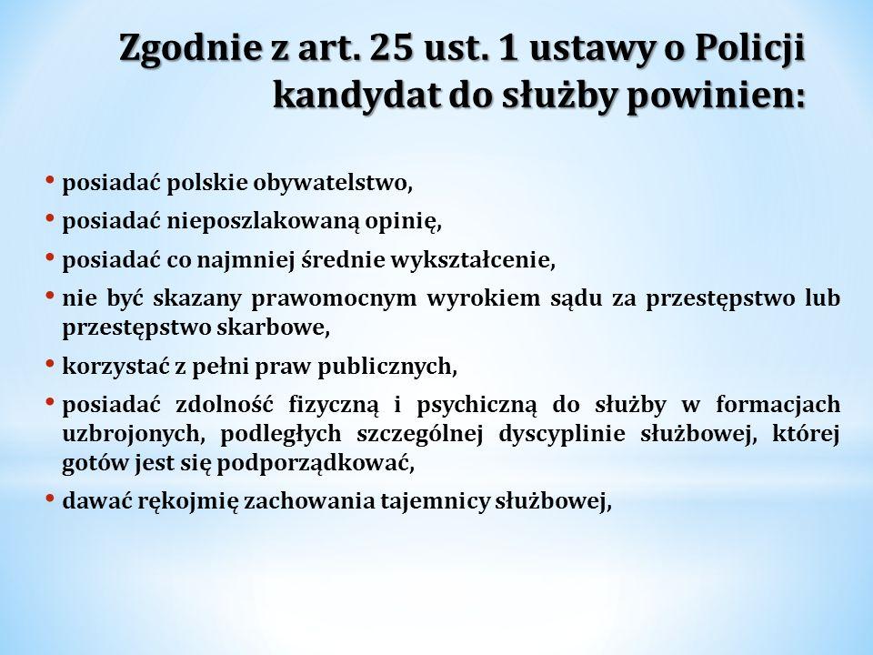 Zgodnie z art. 25 ust. 1 ustawy o Policji kandydat do służby powinien: