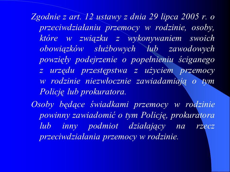 Zgodnie z art. 12 ustawy z dnia 29 lipca 2005 r