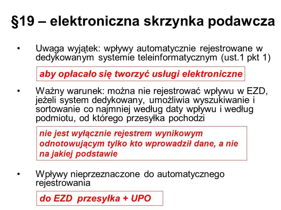 §19 – elektroniczna skrzynka podawcza