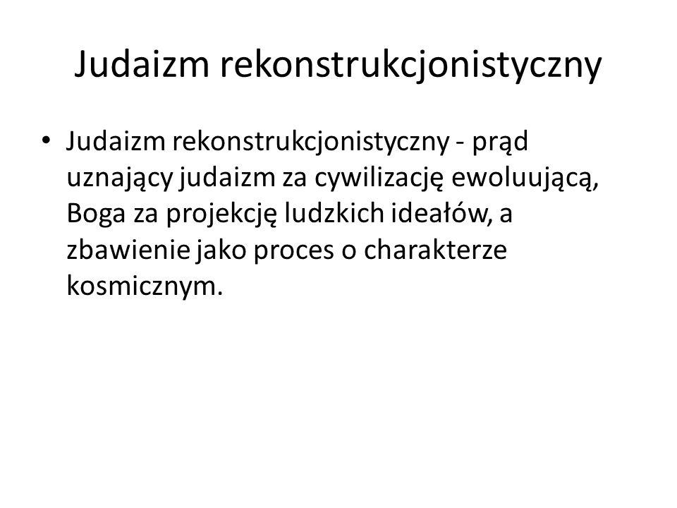 Judaizm rekonstrukcjonistyczny