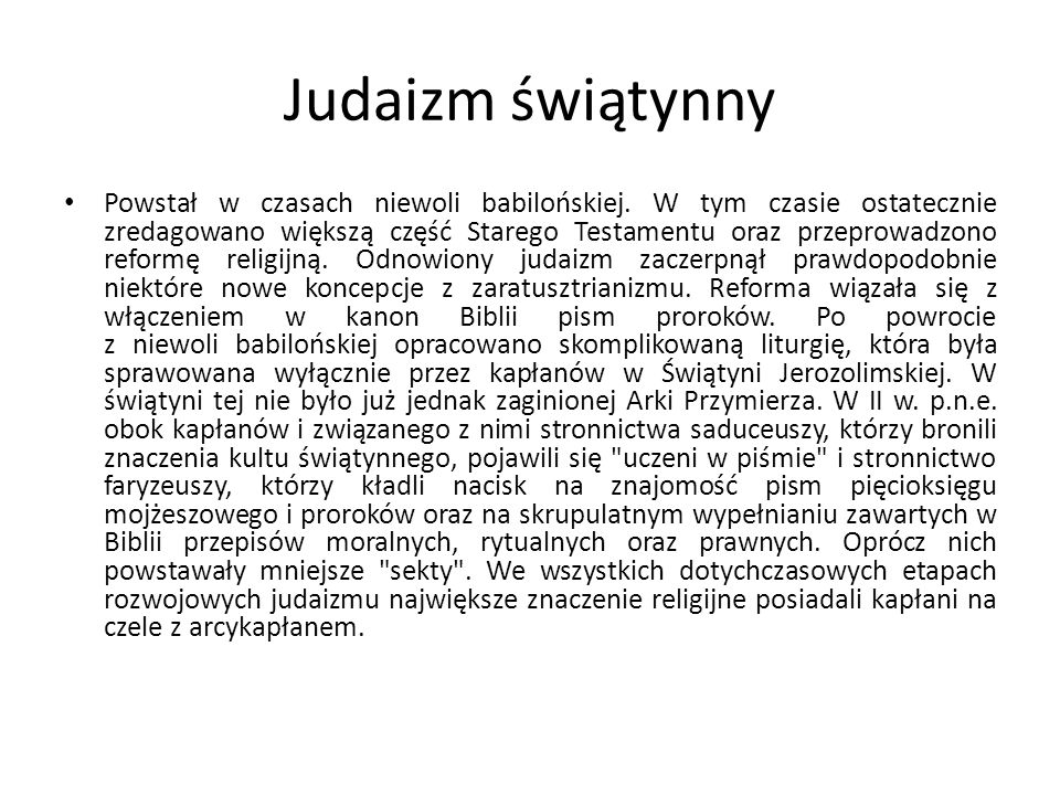 Judaizm świątynny