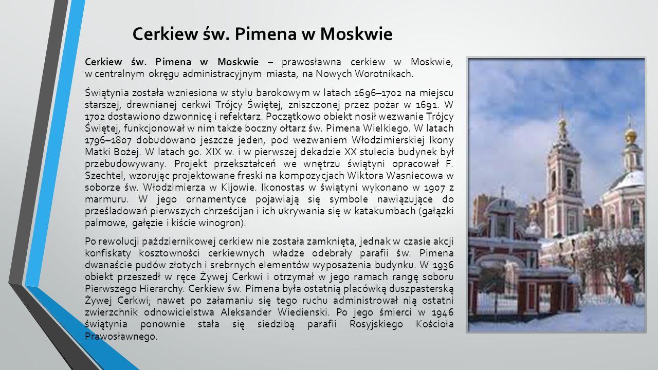 Cerkiew św. Pimena w Moskwie